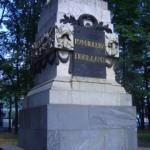 rumjantsevskij-sad/23_1726__rum_obelisk2.jpg
