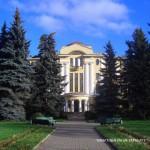 Ботанический сад, здание Библиотеки и Гербария