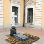 Могила Иоанна Кирикова