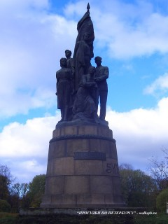Памятник героям Краснодона.