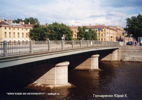 Гончаренко Ю.К., Семёновский мост.