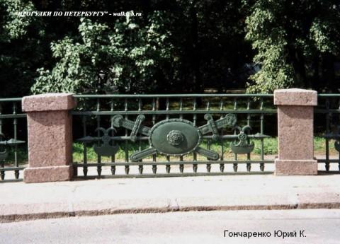 Гончаренко Ю.К., 2-й Инженерный мост.