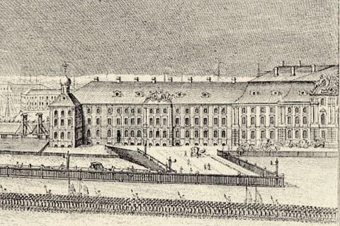 Махаев М. И., Фрагмент гравюры Махаева. Зимний дворец Анны Иоанновны. 1748.