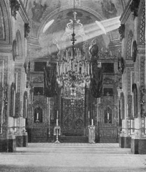 Церковь Рождества Христова на Песках. Интерьер. 1900-1905.