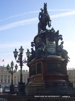 Памятник Николаю I. 2006.09.23.