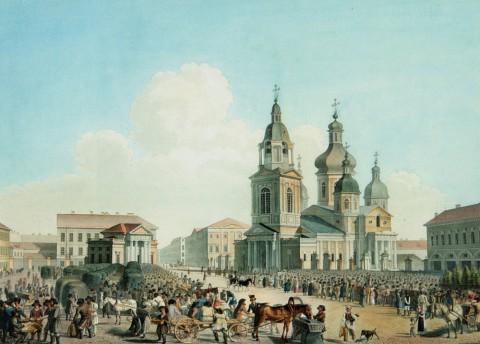 Брюллов А. П., Сенная площадь. 1822.