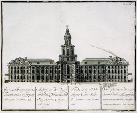 Кунсткамера, чертёж 1744 г.
