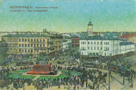 Знаменская площадь.