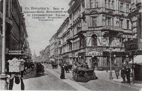 Вознесенский проспект от Казанской улицы до Адмиралтейства.