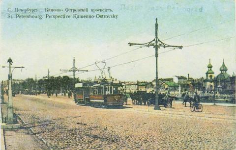 Каменноостровский проспект, Троицкая площадь.