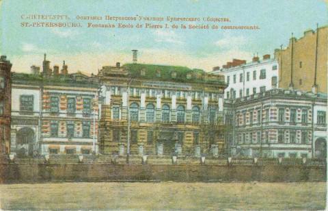 Фонтанка. Петровское училище Купеческого общества.