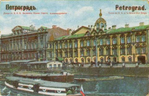 Фонтанка близ Аничкова моста.
