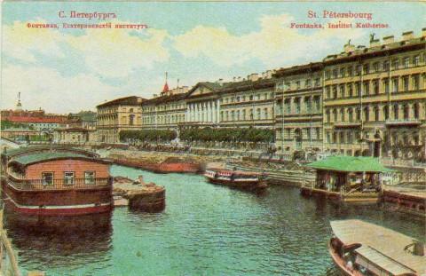 Фонтанка от Аничкова моста к Неве.