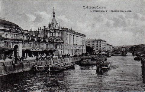 Фонтанка у Чернышёва моста.
