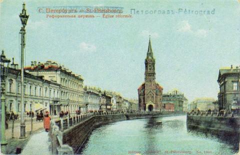 Мойка близ Почтамтского переулка.