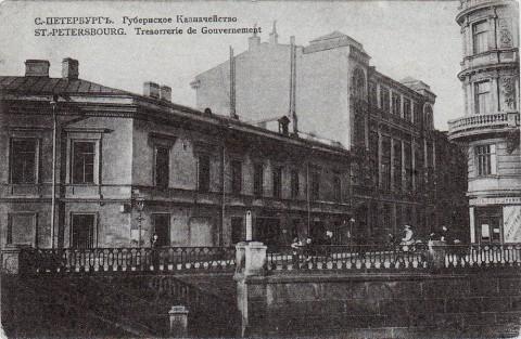 Екатерининский канал, Казначейская улица.