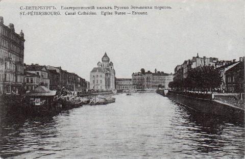 Екатерининский канал от Аларчина моста к Лермонтовскому проспекту.