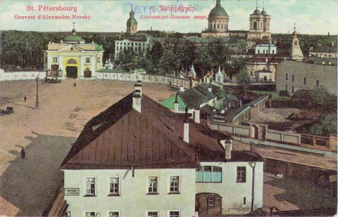 Панорама Александро-Невской лавры.