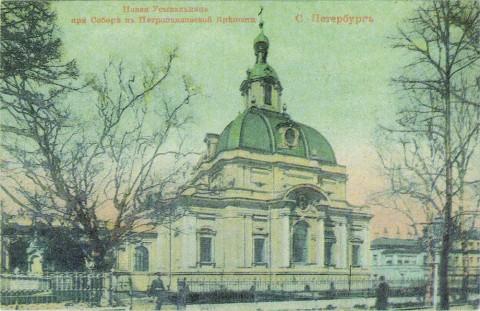 Великокняжеская усыпальница Петропавловского собора.