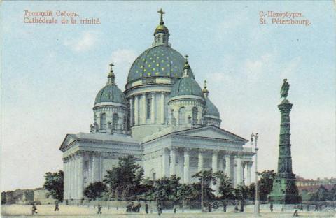 Троицкий собор на Измайловском проспекте.