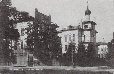 Церковь Ортопедического института в Александровском парке.