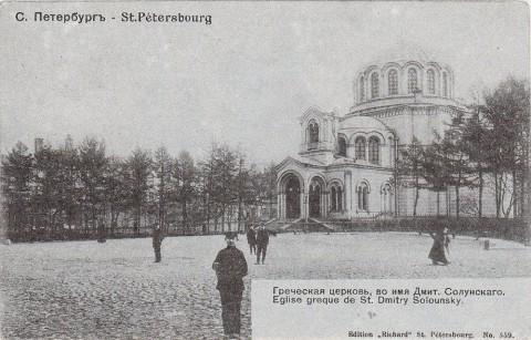 Дмитриевская церковь.