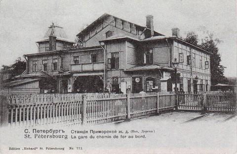 Новая Деревня, вокзал железной дороги.