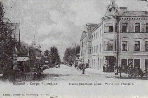 Лесной, Малая Спасская улица.
