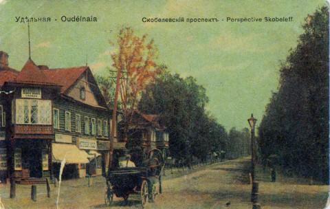 Удельная, Скобелевский проспект.