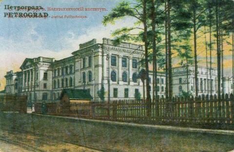Сосновка, Главный корпус Политехнического института.
