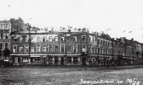 Неизвестный фотограф, Московский проспект, д. 28. 1949.
