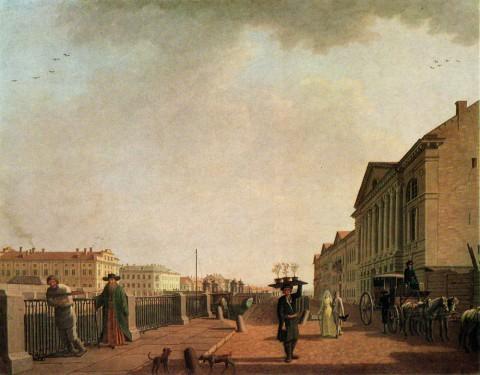 Патерсен Б., Набережная Фонтанки у Аничкова моста. 1793 г..