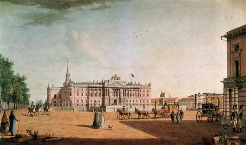 Патерсен Б., Михайловский замок со стороны площади Конетабль. около 1801 г..