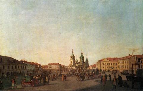 Патерсен Б., Сенная площадь. до 1797 г..