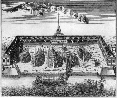 Зубов А. Ф., Адмиралтейство. 1716 г..