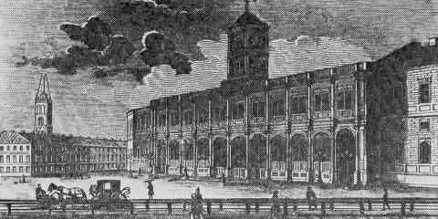 Знаменская площадь в 1850-1860 гг..