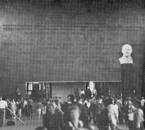 Главный пассажирский зал на Московском вокзале. 1980-е.