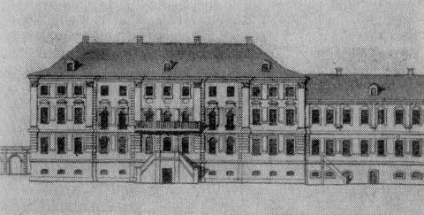 Дом Демидова на Стрелке, на набережной Малой Невы. 1730-1740-е.
