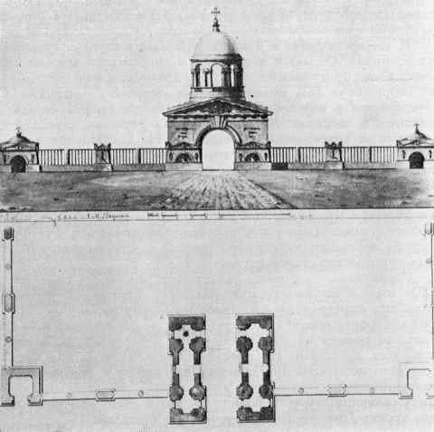 Проект церкви на Волковом кладбище. 1809.
