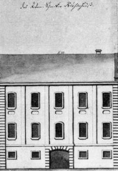 Дом Я. М. Краузе. 1740-е гг.