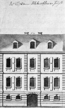 Дом А. В. Хлебосолова. 1740-е гг..