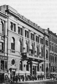 Дом Русского для внешней торговли банка. 1889 г..