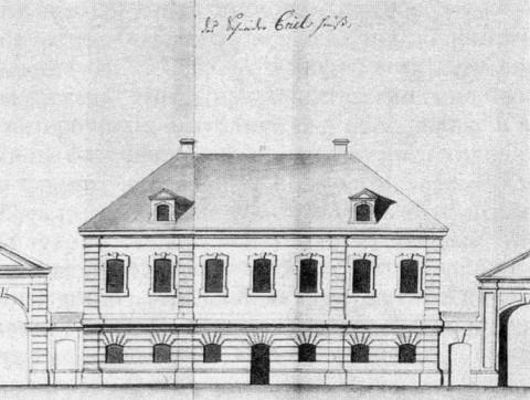 Дом К. Криля. 1740-е гг..