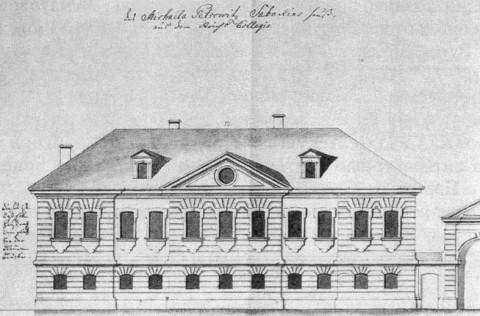 Дом М. П. Собакина. 1740-е гг..