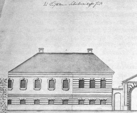Дом купца Серебренникова. 1740-е гг..
