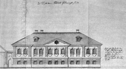Дом Ф. Ф. Степанова. 1740-е гг..