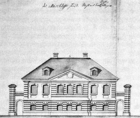 Дом Я. А. Маслова. 1740-е гг..