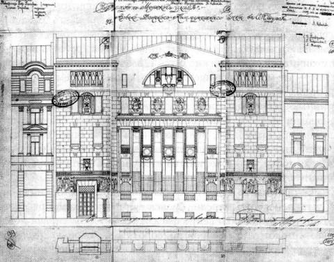 Окончательный проект фасада здания Азовско-Донского банка.