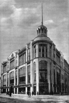 Дом Гвардейского экономического общества. 1910.