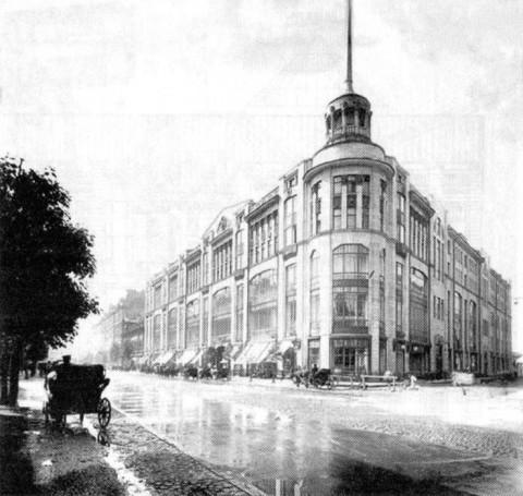 Дом Гвардейского экономического общества. 1913.